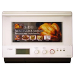 مایکروویو مجیک 30 لیتر مدل EON-C301SM - Magic Microwave Oven EON-C301SM 30 LITER