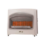 بخاری گازی پلار مدل Radiation 3P - Polar Radiation 3P Gas Heater